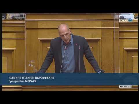 Ι.Βαρουφάκης (Γραμματέας ΜέΡΑ25)(Σχέδιο νόμου)(02/12/2020)