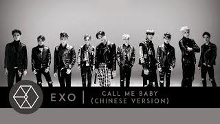 EXO - Call Me Baby (Chinese Version) [Audio]