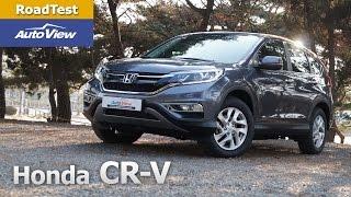 [오토뷰] CR-V AWD 시승기