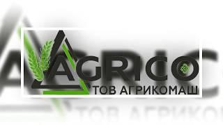 Погрузчик фронтальный Силач высота подъема 4,6 м от компании Агрикомаш ООО - видео