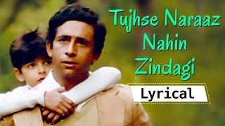 Tujhse Naraaz Nahin Zindagi Lyrical VIDEO Song - Masoom Songs - Naseeruddin Shah - Jugal Hansraj