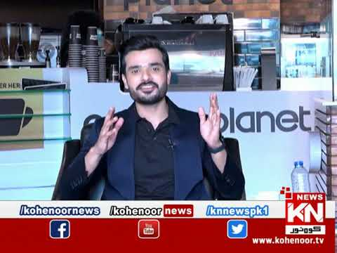 ChitChat with Mustafa Shah 04 October 2020 | Kohenoor News Pakistan