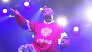 Five Finger Death Punch - Wash It All Away (Live at A2 12.11.2017)