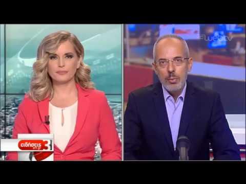 Σωρεία τρανταχτών περιπτώσεων φοροδιαφυγής ανέδειξαν οι έλεγχοι της ΑΑΔΕ   07/09/2019   ΕΡΤ