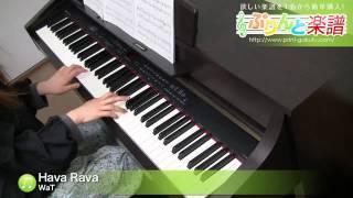 Hava Rava / WaT / ピアノ(ソロ) / 中級