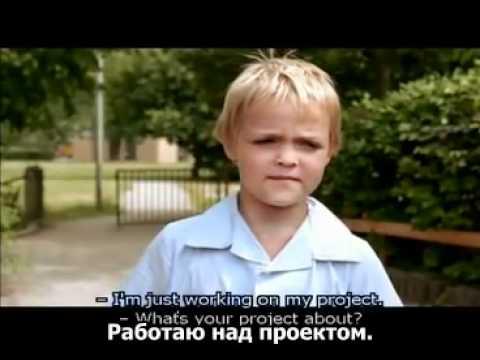 Little Man (русские субтитры)