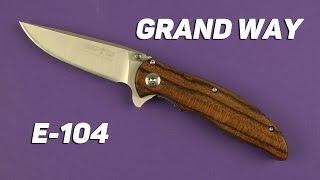Grand Way E-104 - відео 1