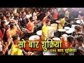 MELODY BEATS   Musical Group In Mumbai, India 2018   Banjo Party Video   India Band Video