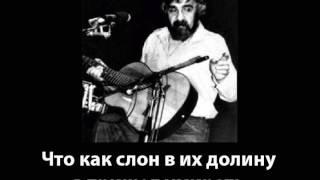 """Леонид Нахамкин """"Собутыльники есть и друзья"""""""