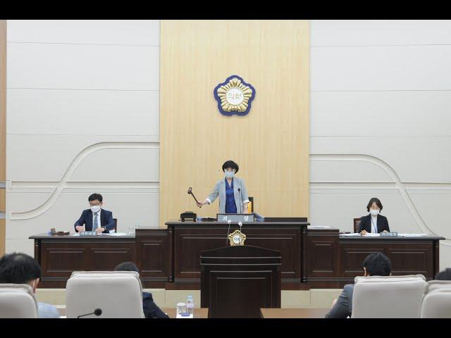 제259회 임시회 제1차 본회의 대표이미지