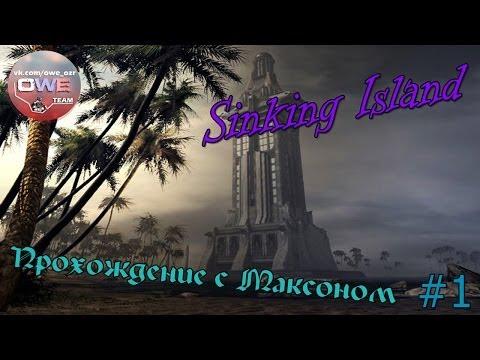 Прохождение Sinking Island с Максоном #1