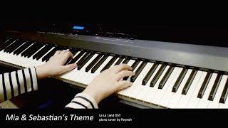 """라라랜드 La La Land OST : """"Mia & Sebastian's Theme"""" Piano cover 피아노 커버"""