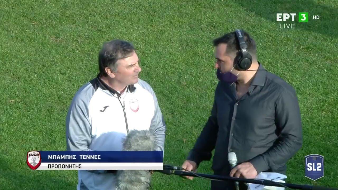 Super League 2 | Μπ. Τεννές: Δύσκολη έδρα – Έχουμε δρόμο ακόμα | 06/03/2021 | ΕΡΤ