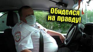 Протокол за видео / Водитель Логана замотал гаишника / Езда 2020