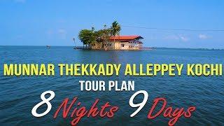 MunnarThekkady Alleppey Kochi Tour Plan