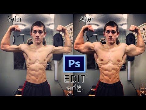 Tout sur les muscles de la personne et tout sur les biceps de lépaule