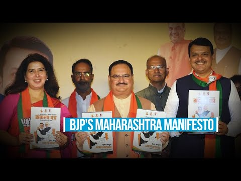 Watch: BJP unveils Maharashtra polls manifesto, promises 5 cr jobs in 5 yrs
