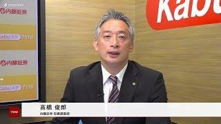 新興市場の話題 6月15日【内藤証券 高橋俊郎さん】