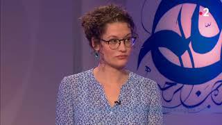 [France 2 - Émission Islam] Pour une nouvelle exégèse, avec Eva Janadin et Hocine Benkheira