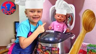 Playing Baby Born Dolls VLOG: Играем и Готовим обед как мама для Куклы Беби Бон Видео для детей ВЛОГ