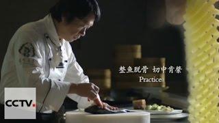 Китай на кончике языка 2-02
