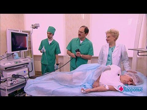 Здоровье. Колоноскопия. Что это запроцедура икому нужно еепройти? (29.01.2017)