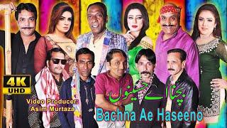 Bachna Ae Haseeno Trailer | Lucky Dear and Khubsurat Kaif | Goga Jee | New Stage Drama 2021 Trailer
