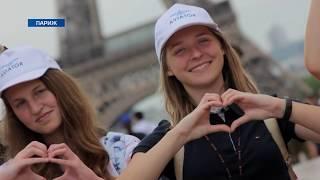 Українські студенти технічних спеціальностей отримали унікальну можливість відвідати Францію