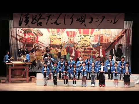 10.洲本市立鮎原小学校絵本太功記七段目 杉の森の段