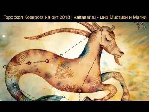 Общий гороскоп лев на 2017 год