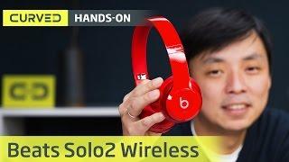 Beats by Dr. Dre Solo 2 Wireless im Hands-On | deutsch