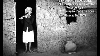 Zabé Da Loca - Bendito De São José (2003)