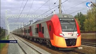 С 30 августа между Великим Новгородом и Петрозаводском будет ходить поезд «Ласточка»