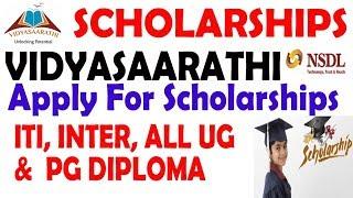Vidyasaarathi Scholarship   Scholarships For College Students 2019 