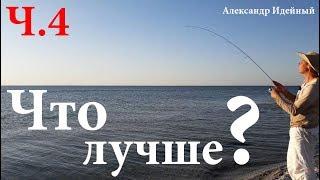 Рыба в черном море которую можно поймать