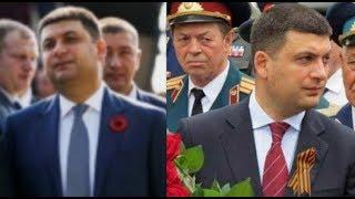 Хамелеоны украинской политики. Видео ЗАПРЕЩЕННО на Украине