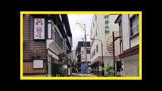 Trends:大蔵村,山形県,肘折温泉