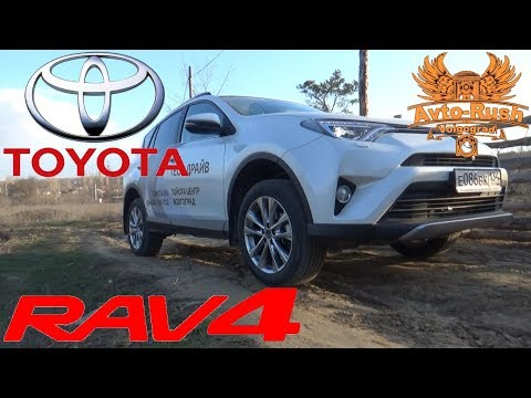 Toyota  Rav4 Кроссовер класса J - тест-драйв 2