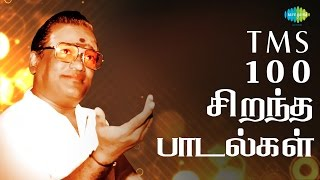 Top 100 Tamil Songs