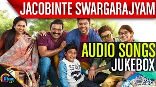 Jacobinte Swargarajyam Audio Jukebox