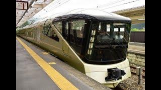 トランスイート四季島上野出発・E5系と並走