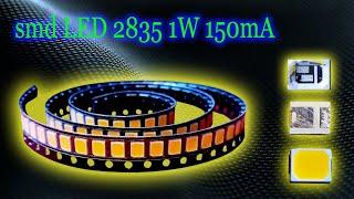 Хорошие светодиоды smd LED 2835 1W 150mA Обзор тест и сравнение
