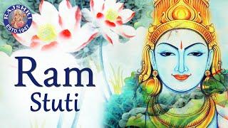 Shri Ramchandra Krupalu Bhaju Mann  Ram Stuti With Lyrics