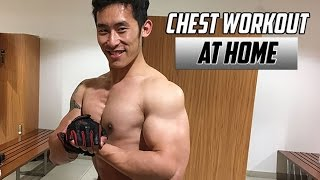 HOW TO GET A BIG CHEST AT HOME - 5 MINUTE WORKOUT by Richard Ji