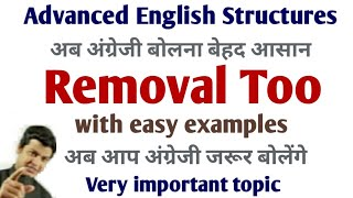 Removal Too English lesson | Removal Too वीडियो | Learn Too removal | learn synthesis by Taukir Alam