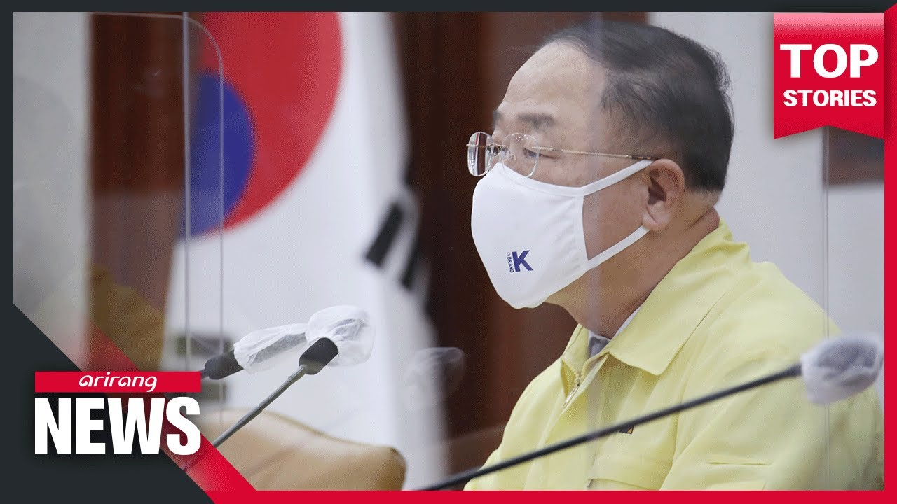 S. Korea to extend maturity on gov' t loans for small companies till next March thumbnail