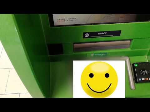 Как снять наличные через банкомат Сбербанка. Пошагово