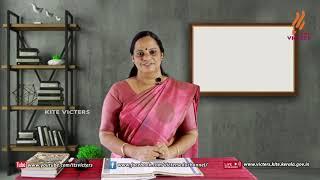 Standard 10   Malayalam   Class – 08