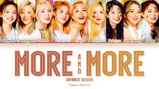 TWICE (트와이스) – MORE & MORE (Japanese Version) Lyrics (Color Coded Lyrics Kan/Rom/Eng/가사)