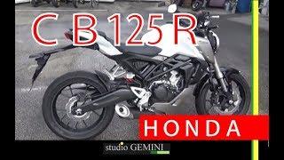 【原二高級車】HONDA CB125R購入【字幕有リ〼】
